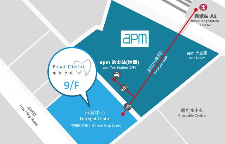 Prime Dental_Map