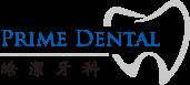 Prime Dental 皓潔牙科 - 觀塘&奧運